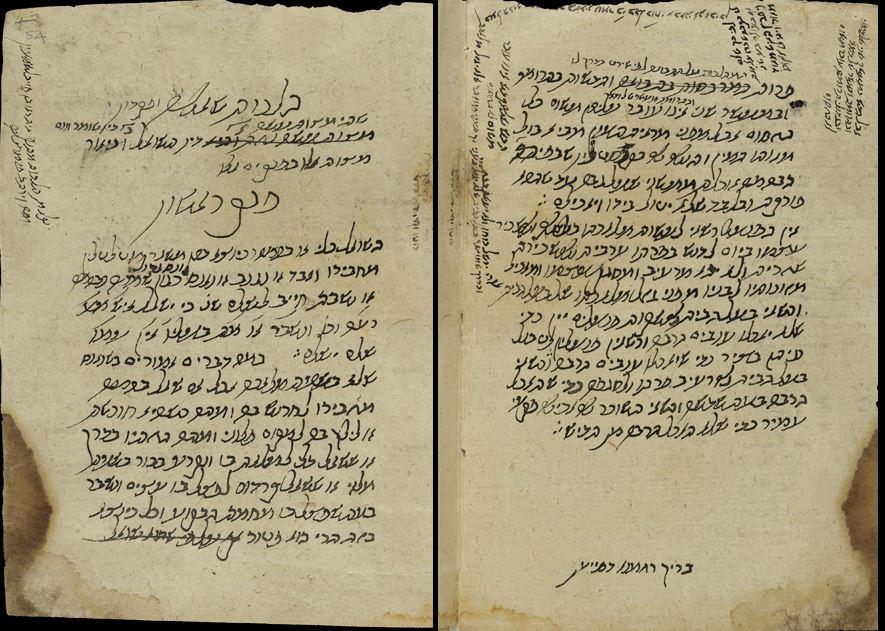 seder-olam-mishneh-torah Maimonides.JPG